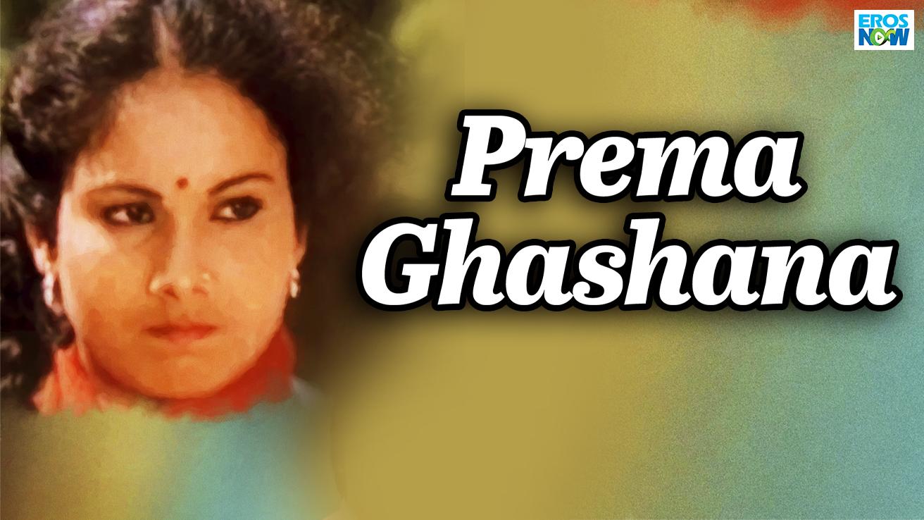 Prema Ghashana