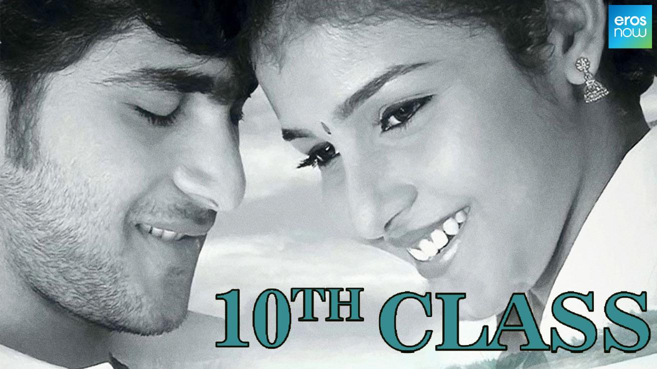 10th Class