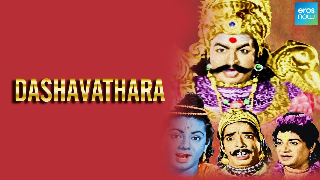 Dashavathara