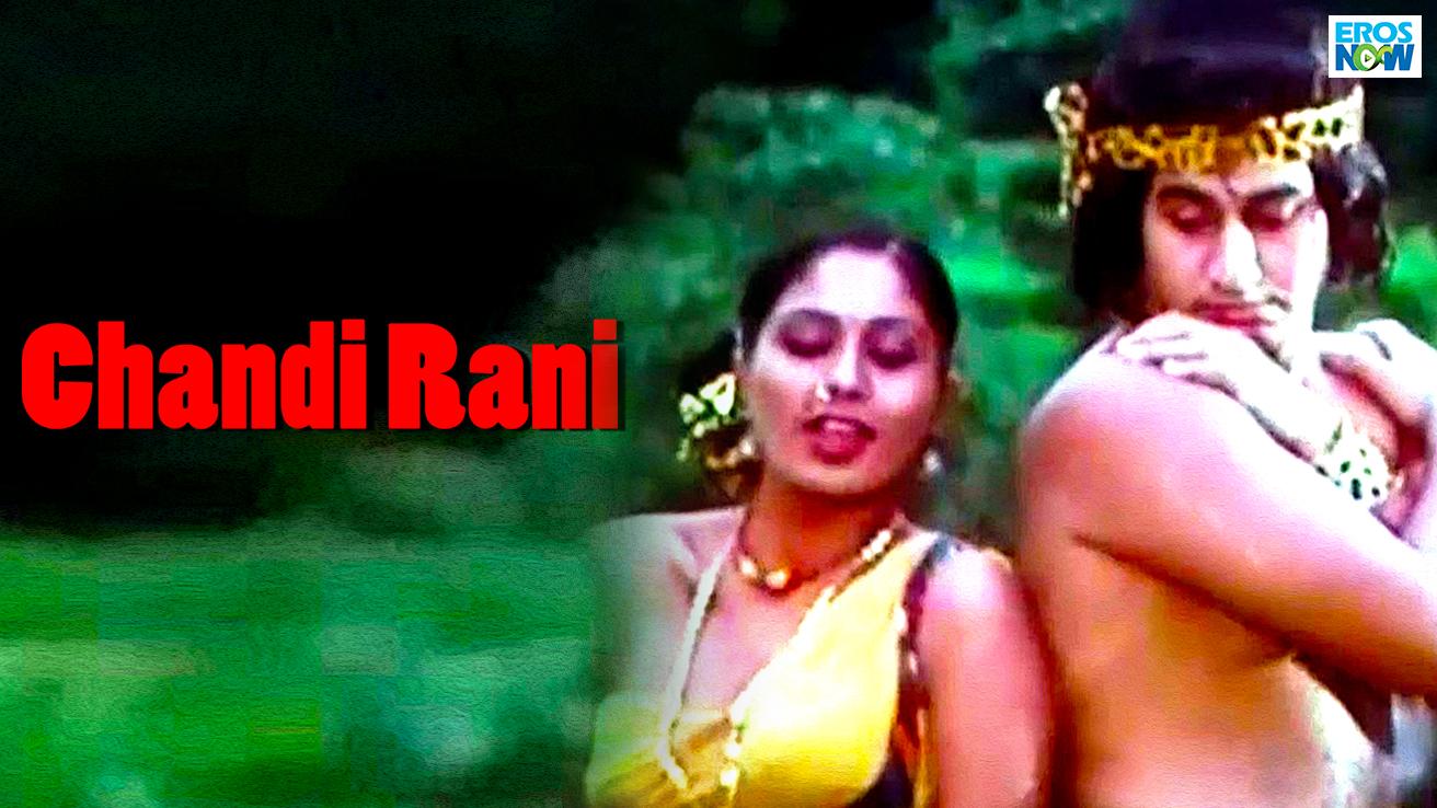 Chandi Rani