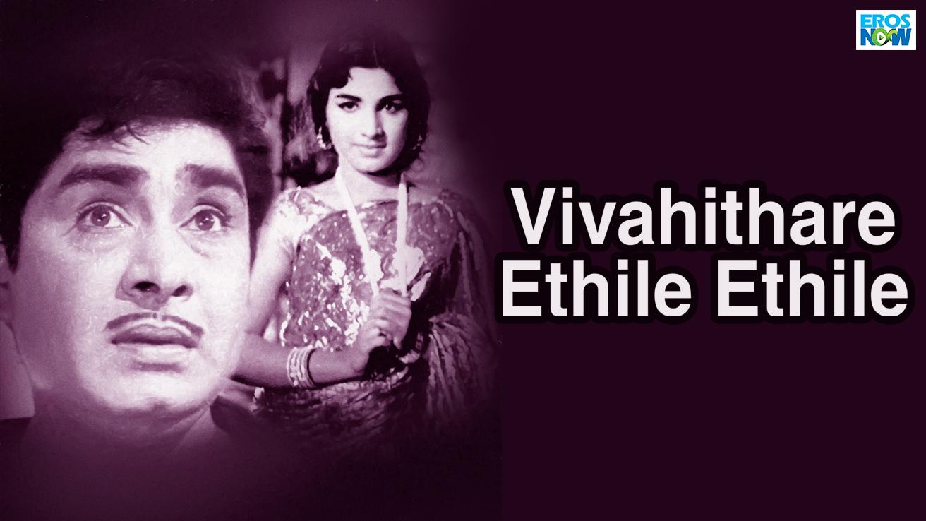 Vivahithare Ethile Ethile