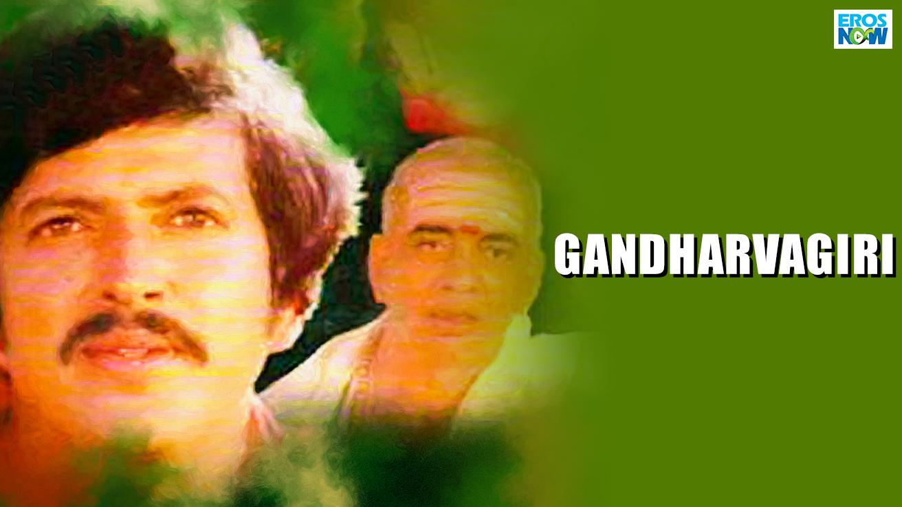 Gandharvagiri