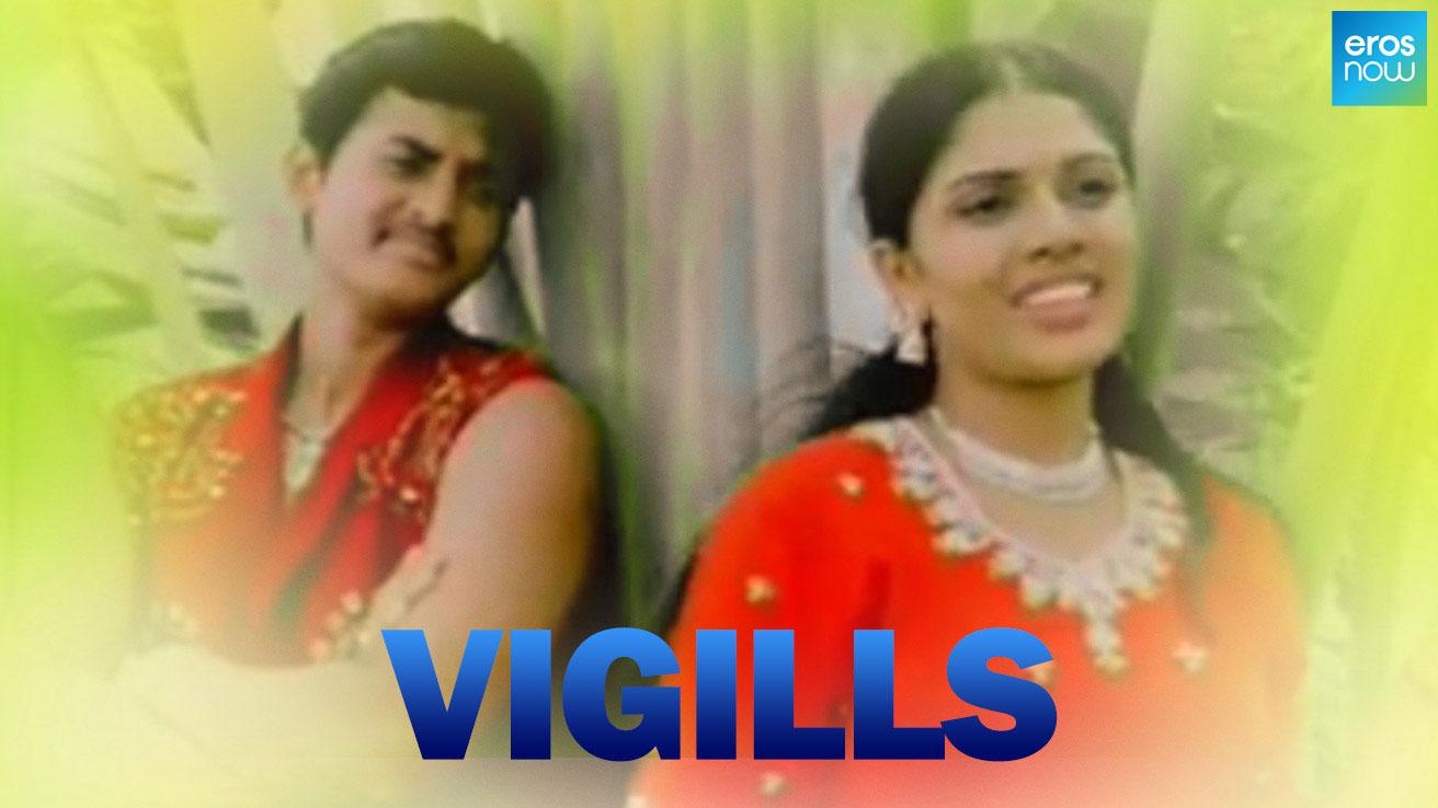 Vigills