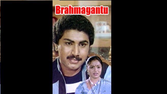 Brahmagantu