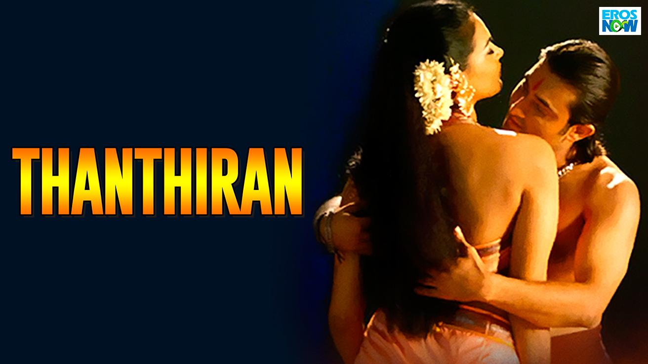 Thanthiran