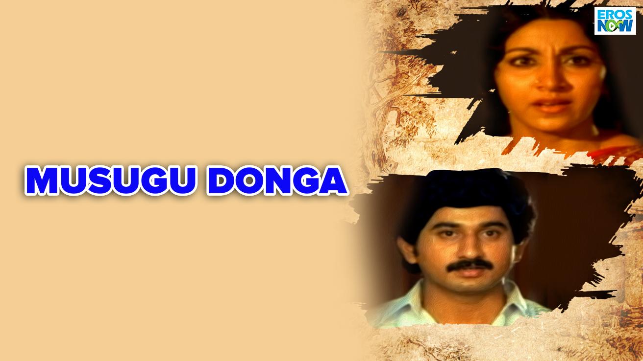 Musugu Donga
