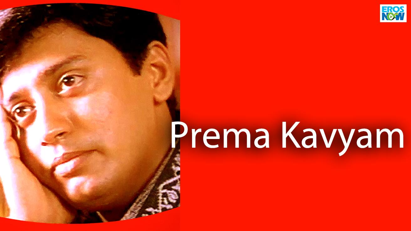 Prema Kavyam