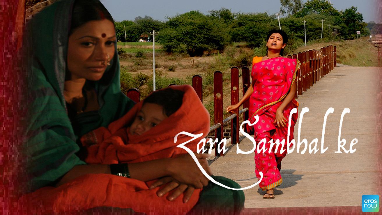 Zara Sambhal Ke