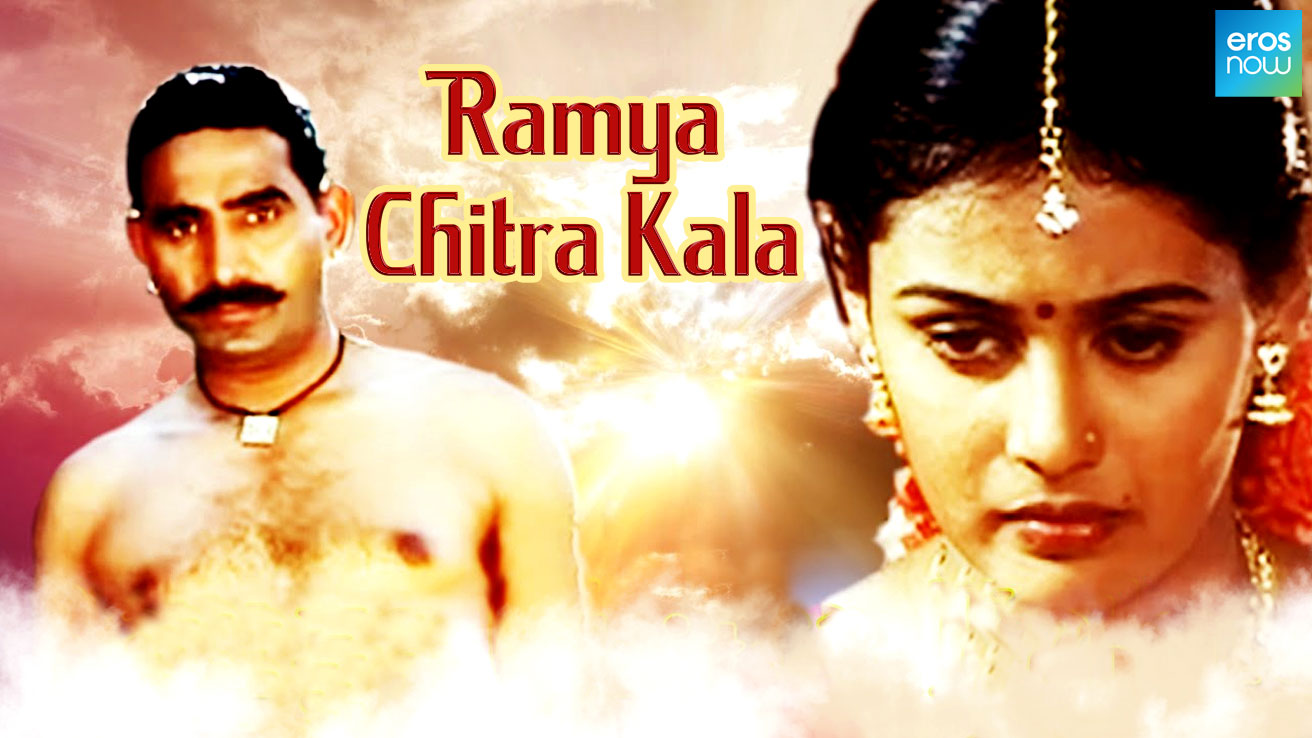 Ramya Chaitra Kaala