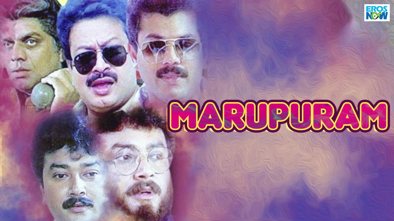 Marupuram