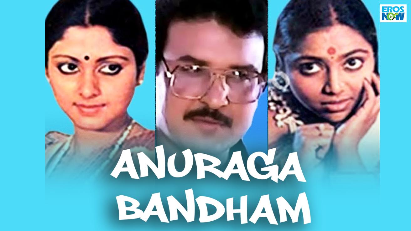 Anuraga Bandham