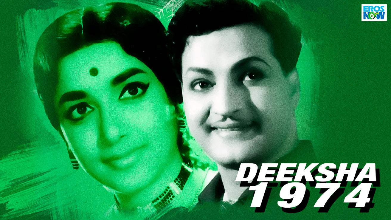 Deeksha - 1974