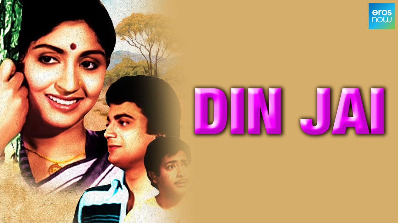 Din Jai