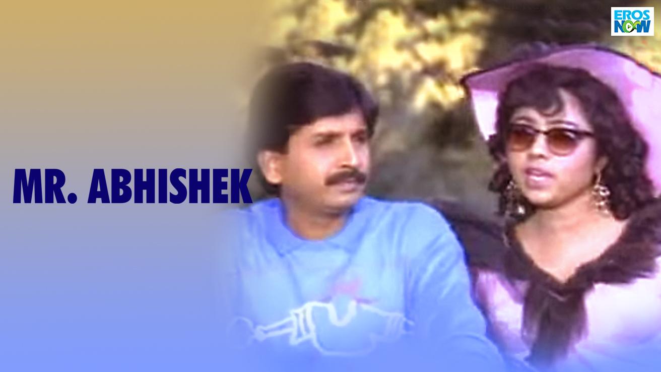 Mr. Abhishek