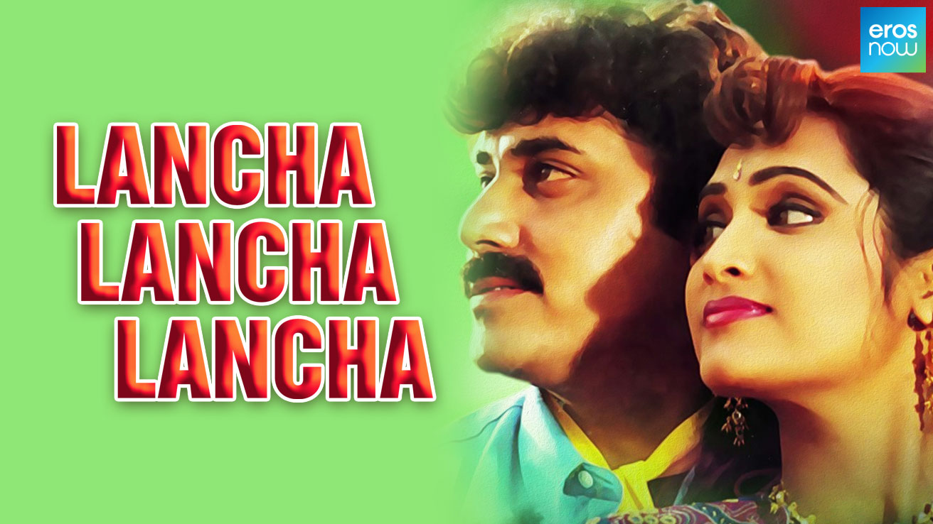 Lancha Lancha Lancha