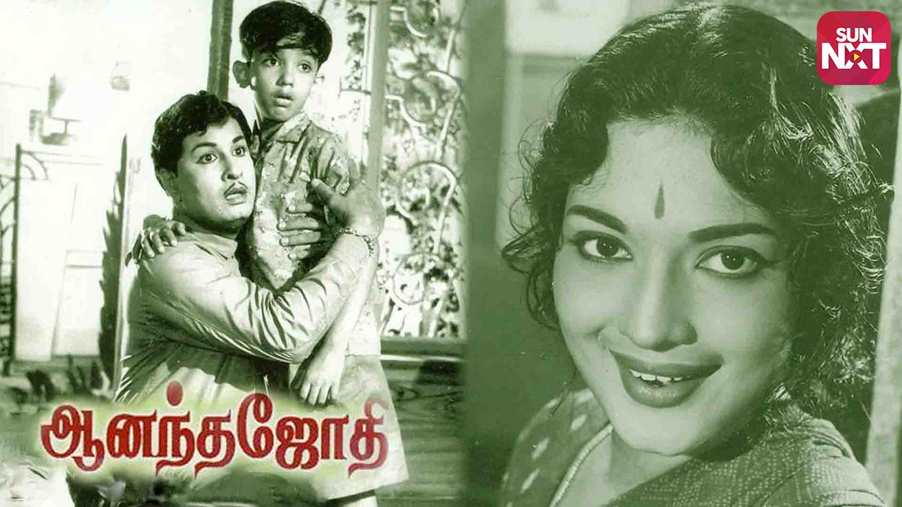 Anandha Jothi