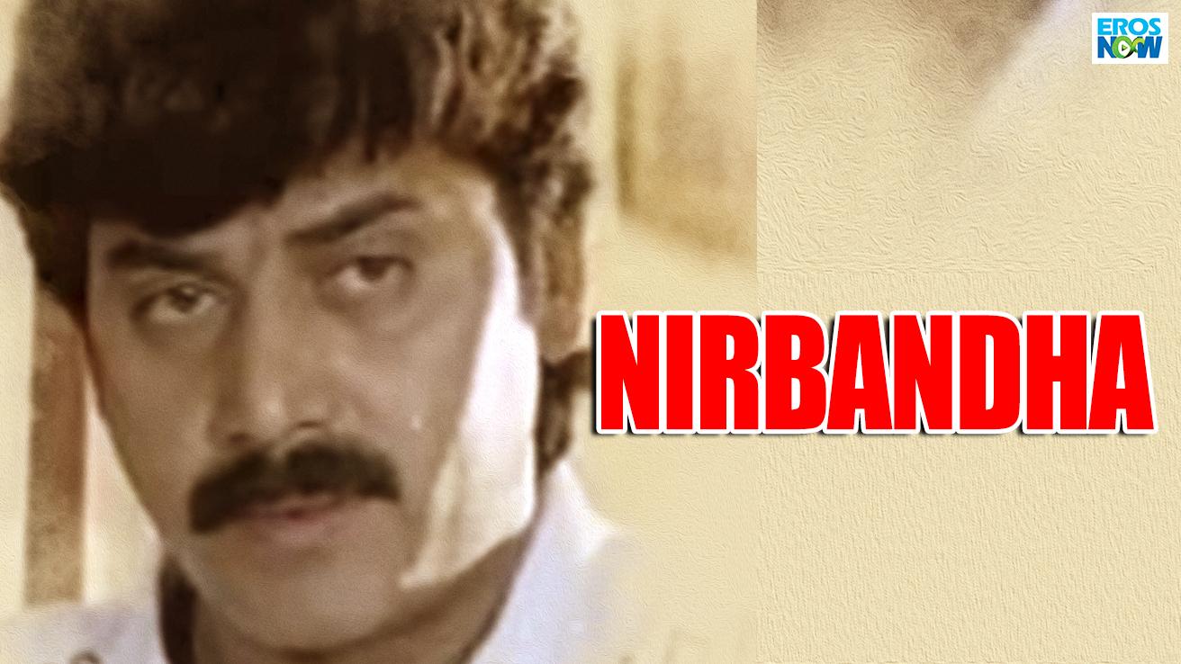 Nirbandha