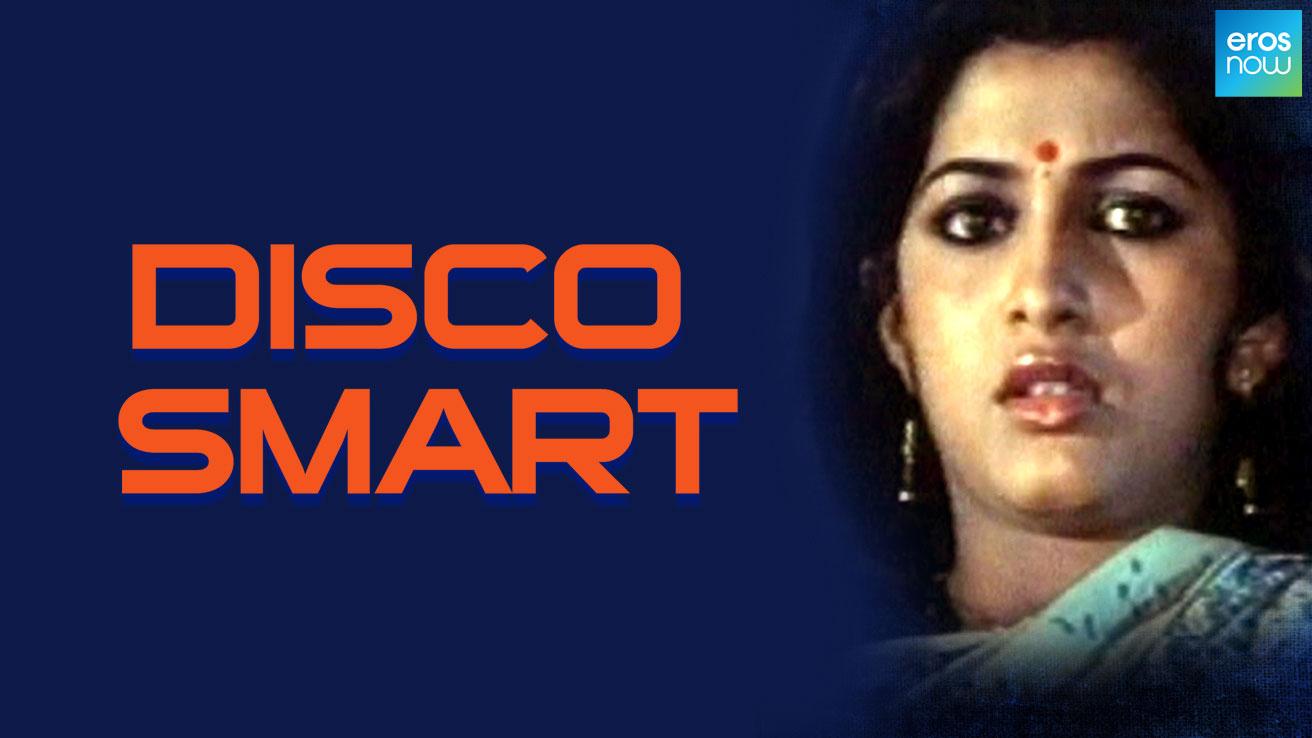 Disco Smart