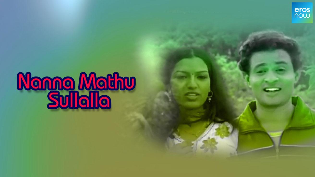 Nanna Mathu Sullalla