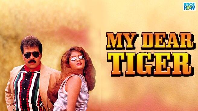 My Dear Tiger