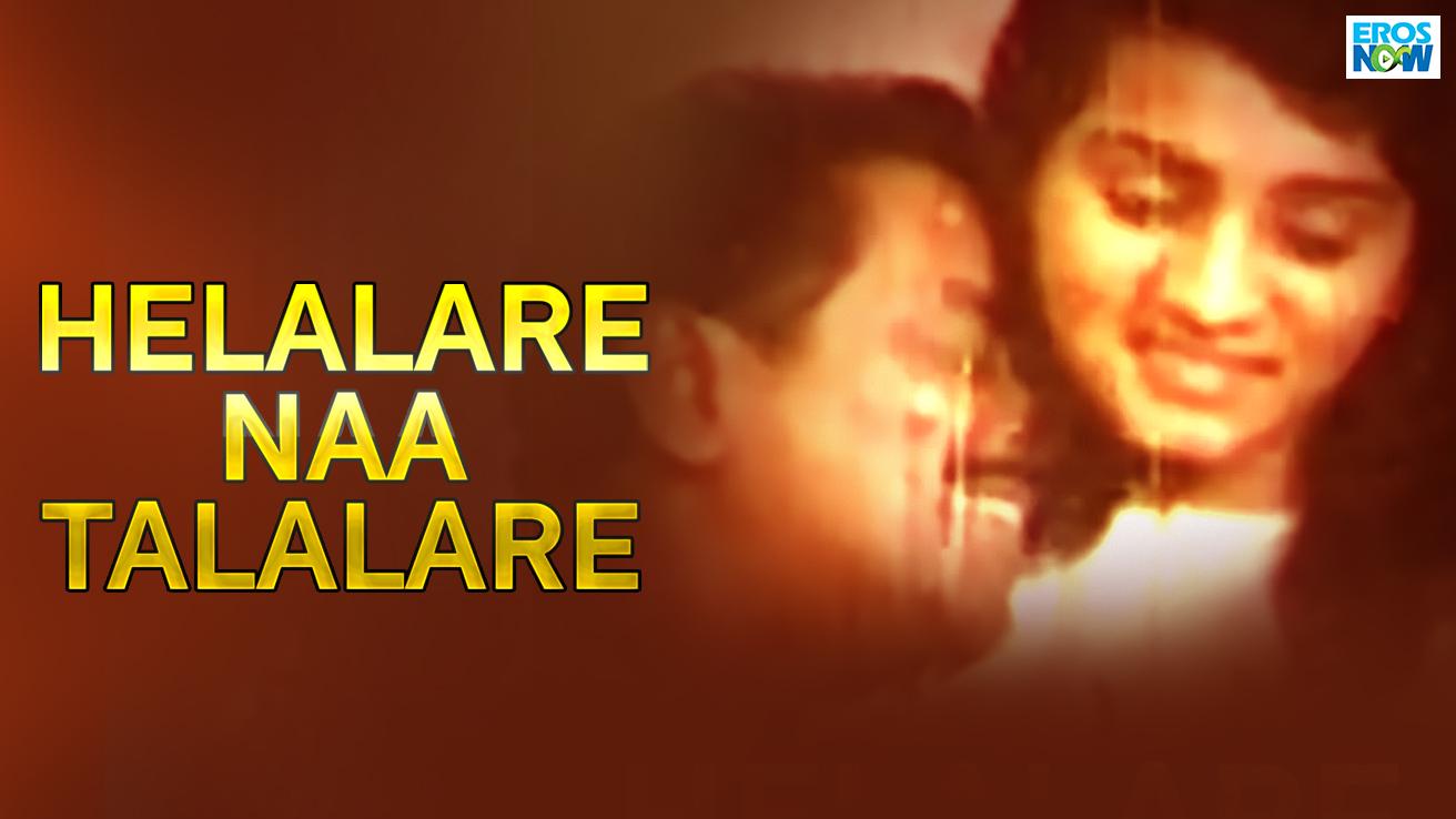 Helalare Naa Talalare