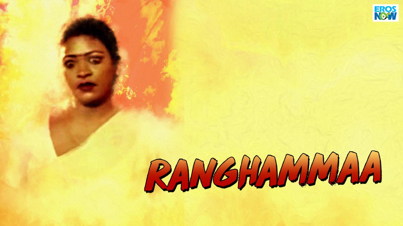 Ranghammaa