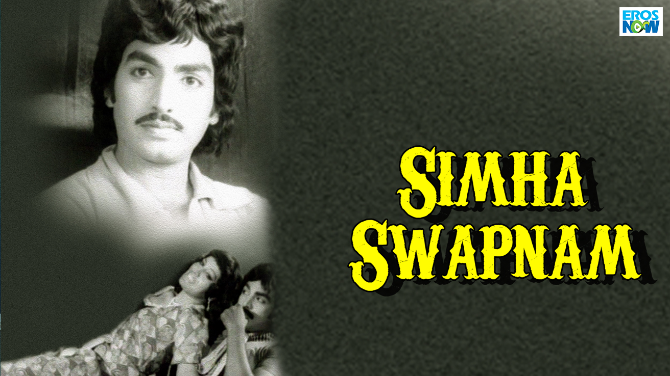 Simha Swapnam