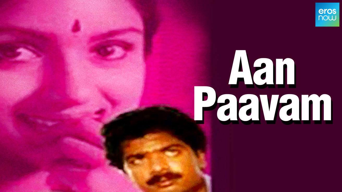 Aan Paavam