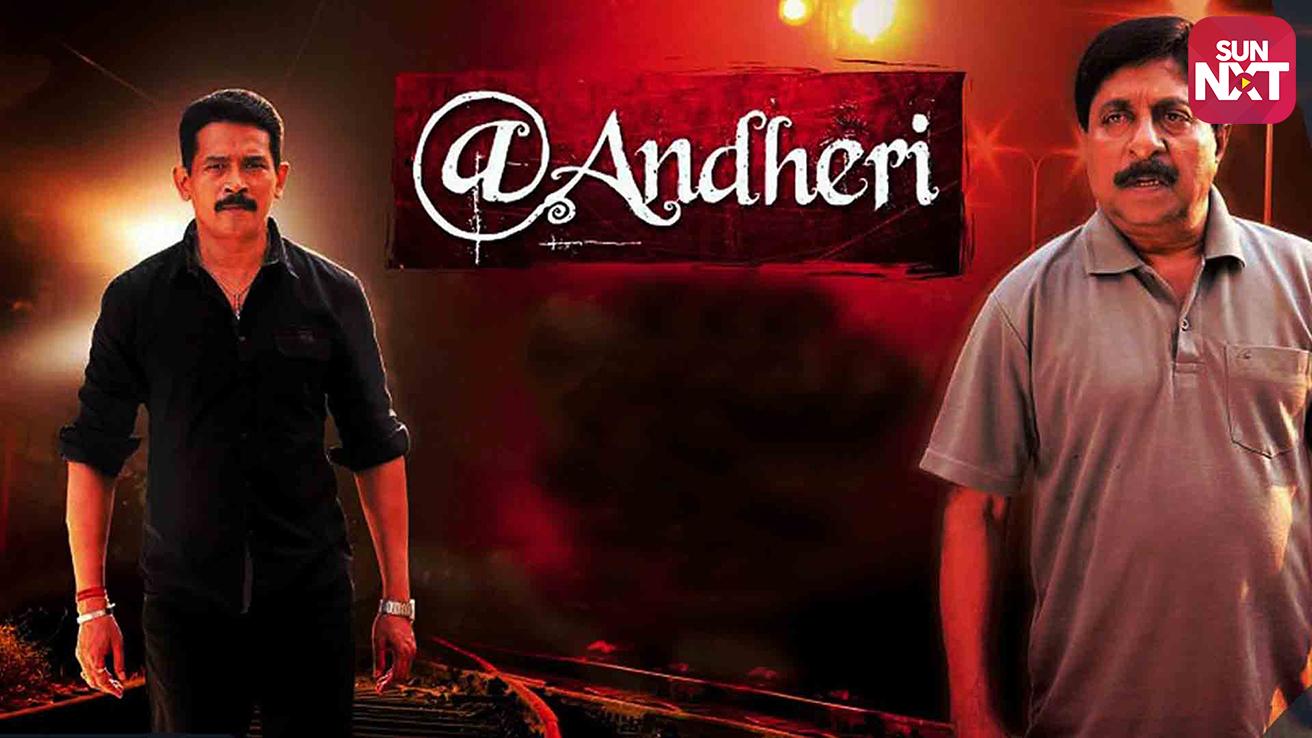 @Andheri