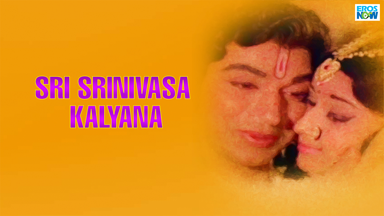 Sri Srinivasa Kalyana