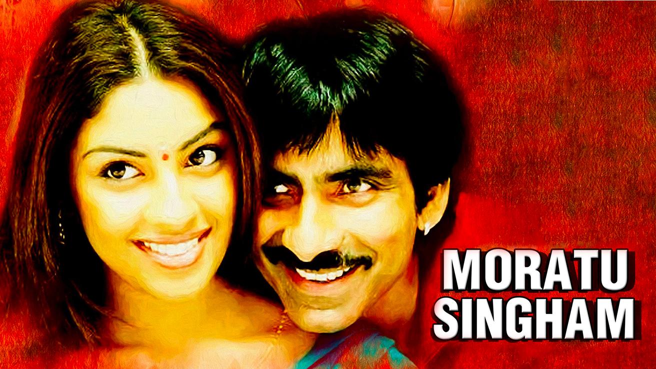 Moratu Singham