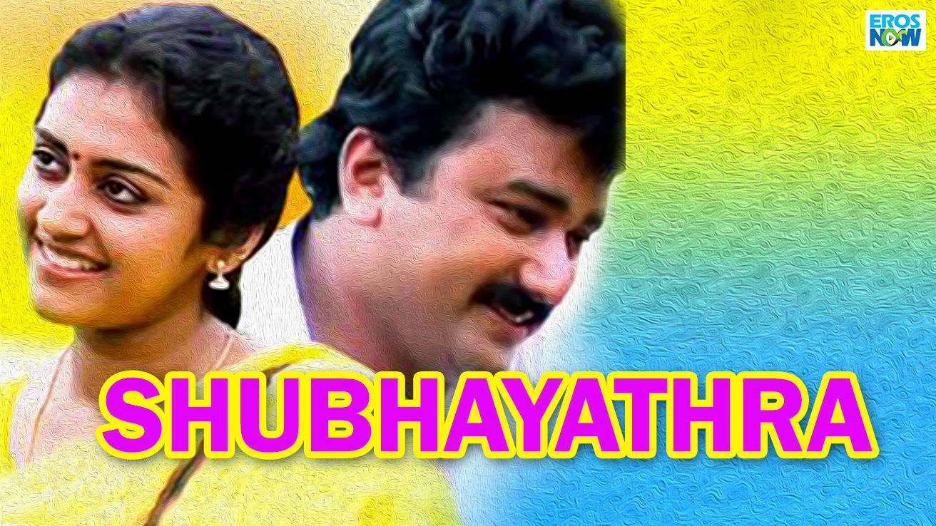 Shubhayathra