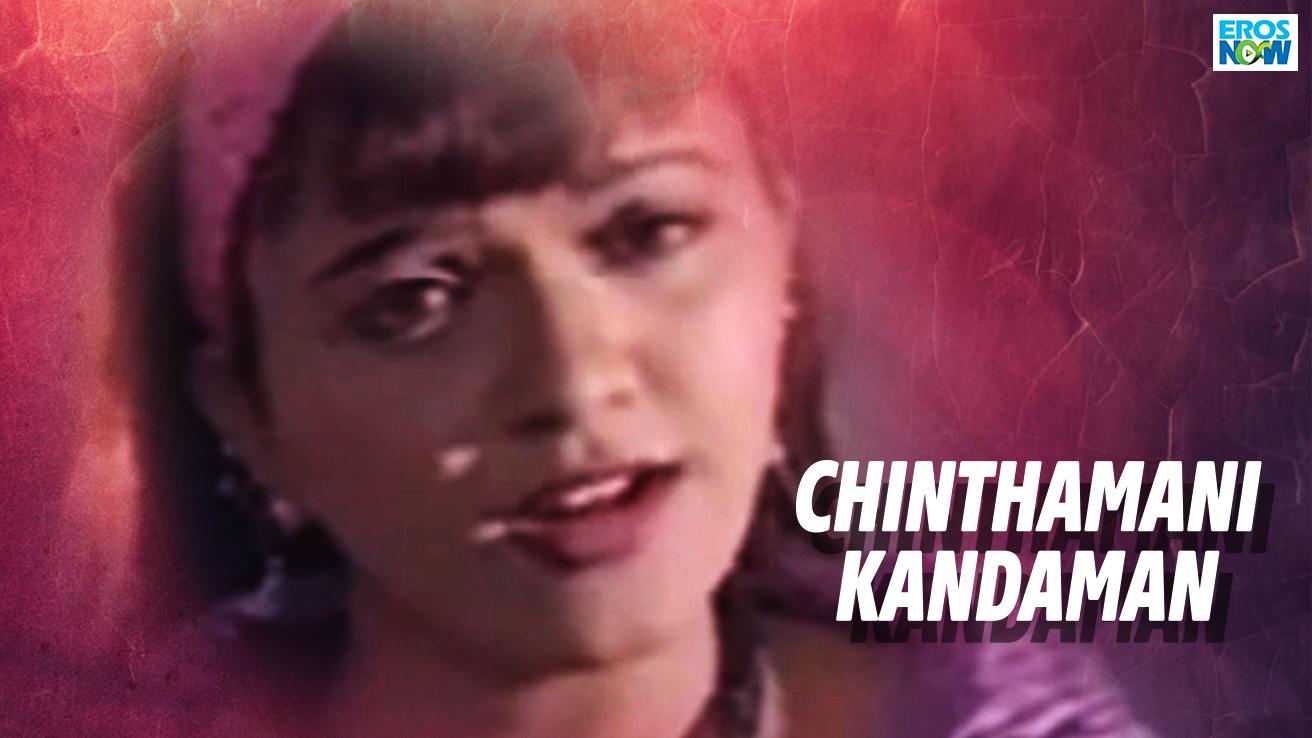 Chinthamani Kandaman