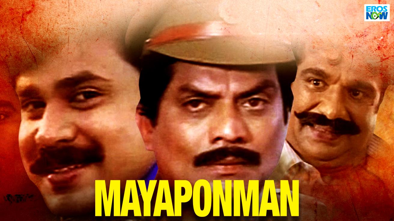 Mayaponman
