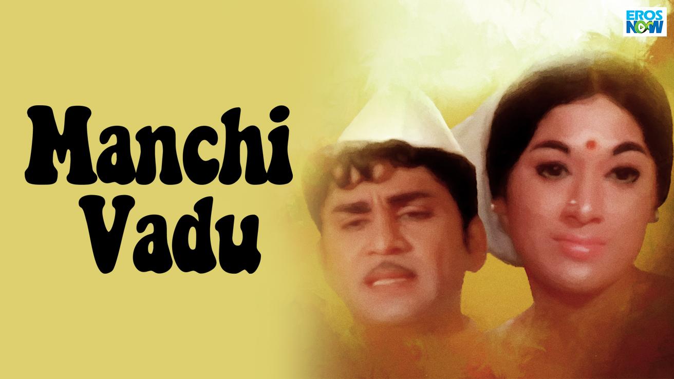 Manchi Vadu