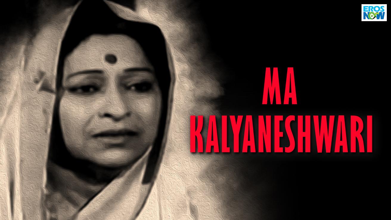 Ma Kalyaneshwari