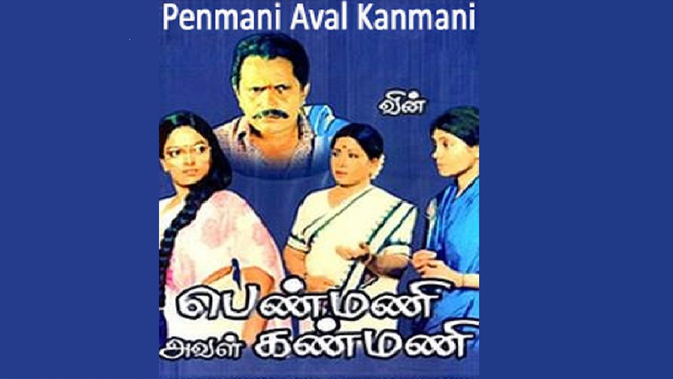 Penmani Aval Kanmani