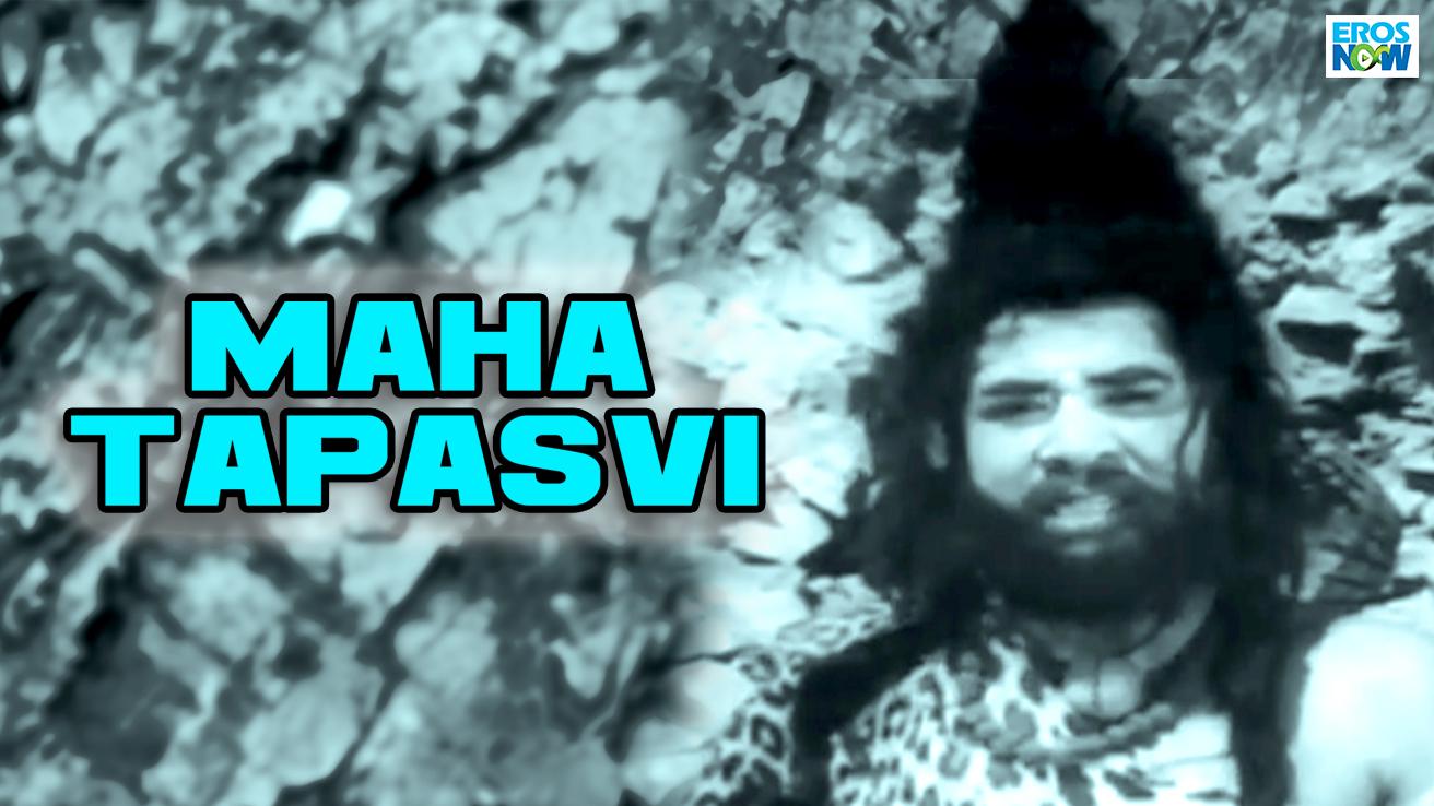 Maha Tapasvi