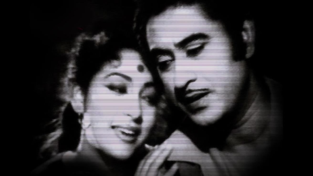 Jaal Saz - Kishore Kumar