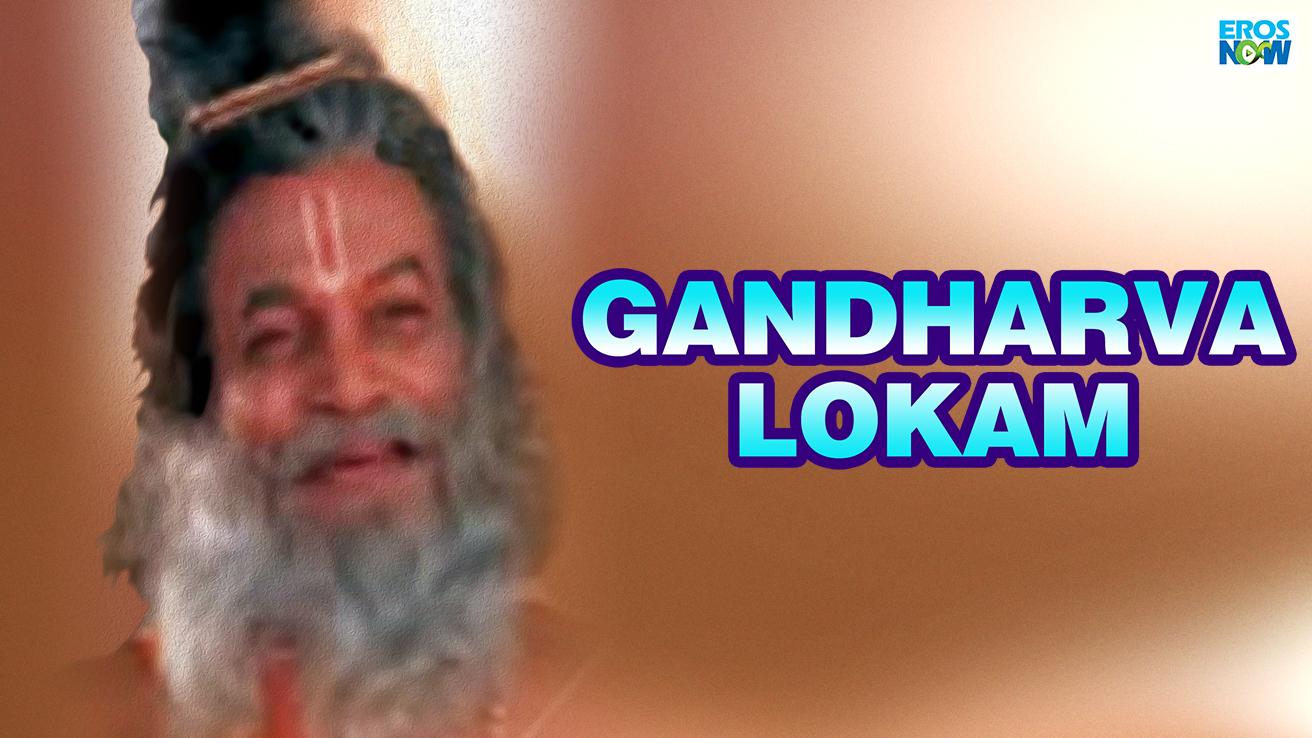 Gandharva Lokam