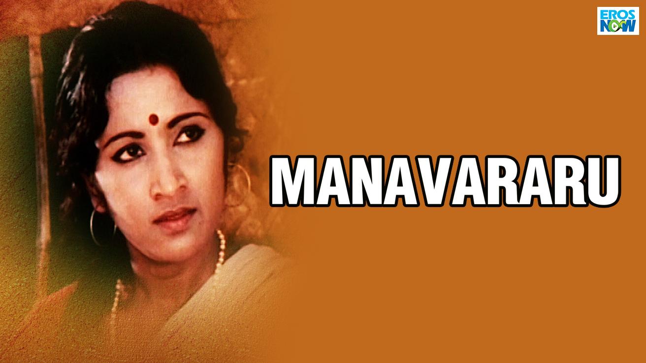 Manavararu