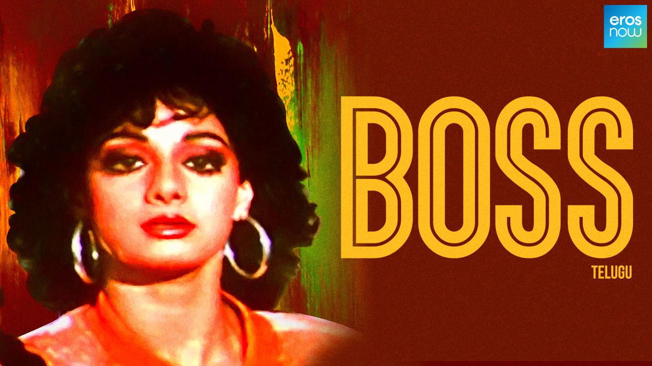 Boss - Telugu