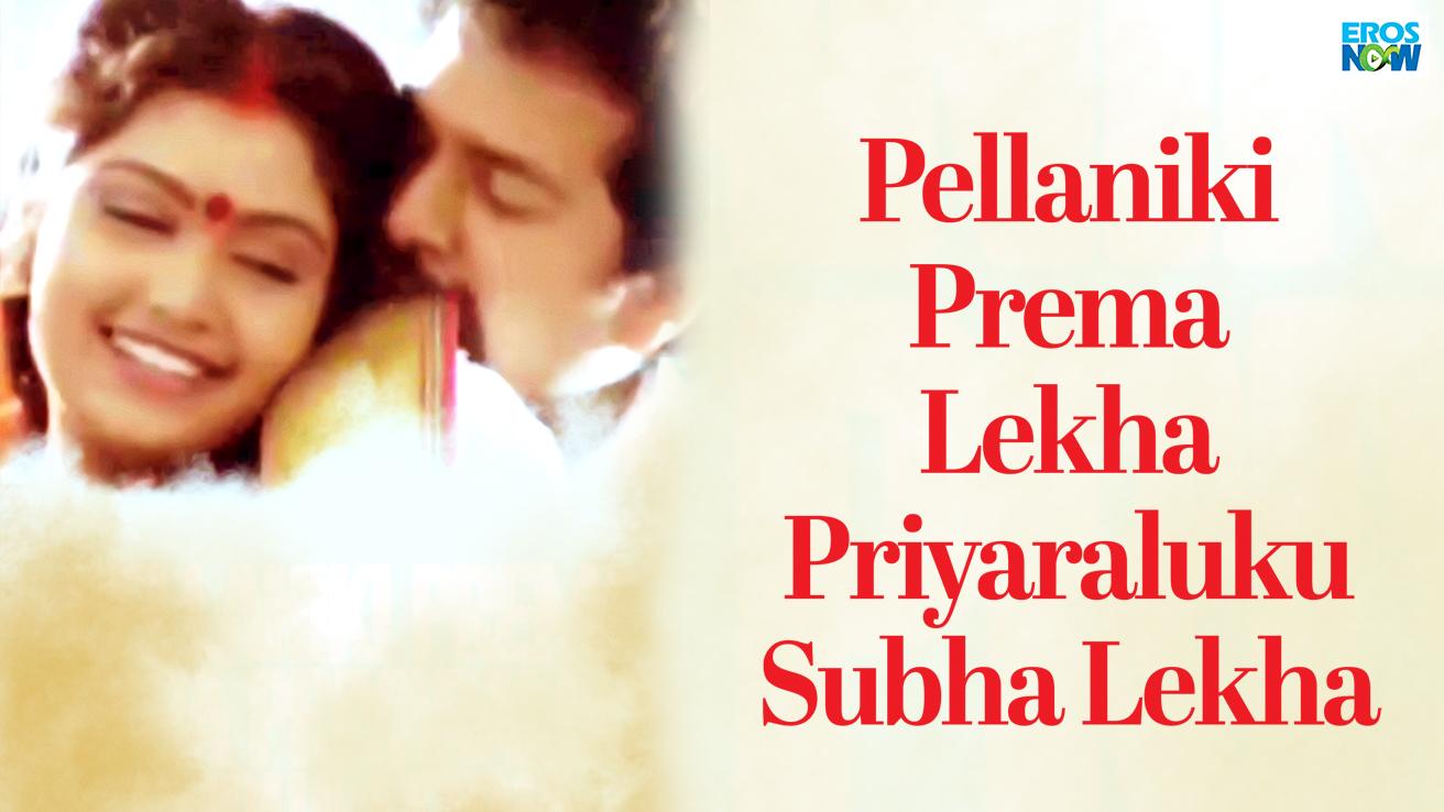 Pellaniki Prema Lekha Priyaraluku Subha Lekha