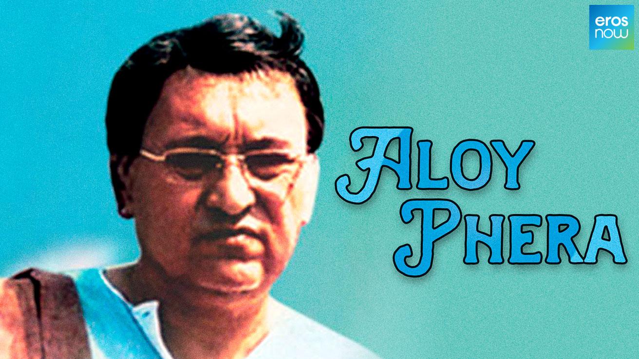 Aloy Phera