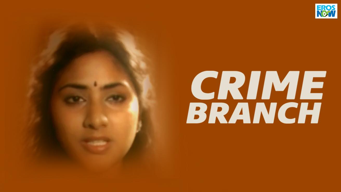 Crime Branch