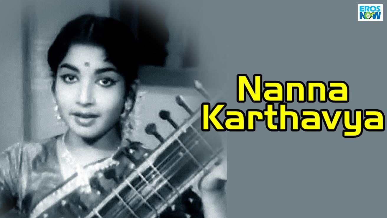 Nanna Karthavya