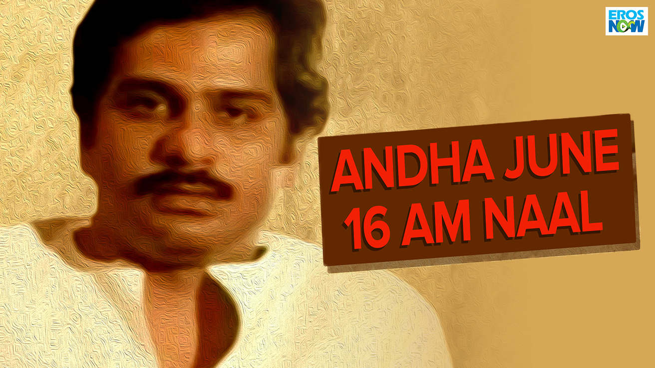 Andha June 16-Am Naal