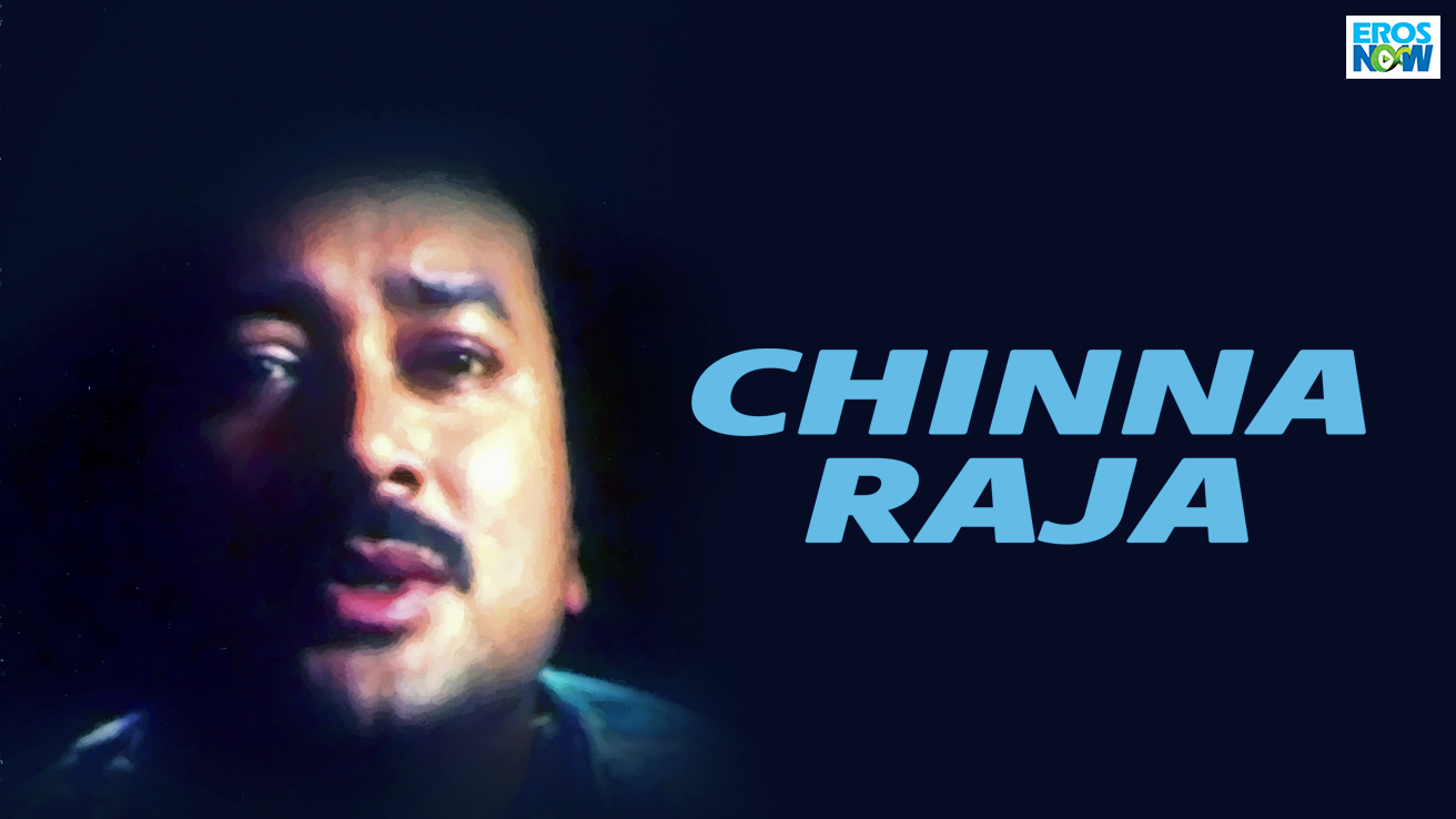 Chinna Raja