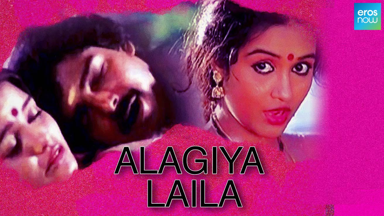 Alagiya Laila