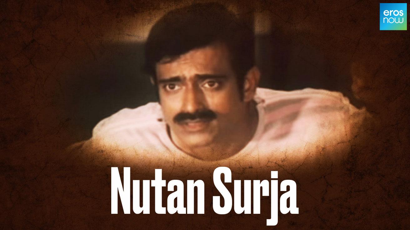 Nutan Surja